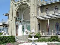 Памятник Русской культуры