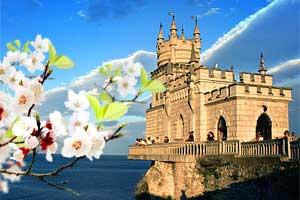 Туристы предпочитают отдых в Крыму